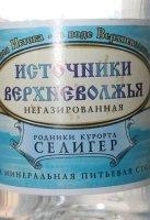 Бутилированная вода 6 литров