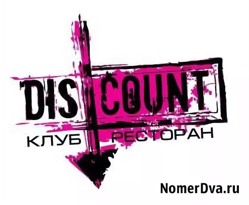 http://discountclub.info/