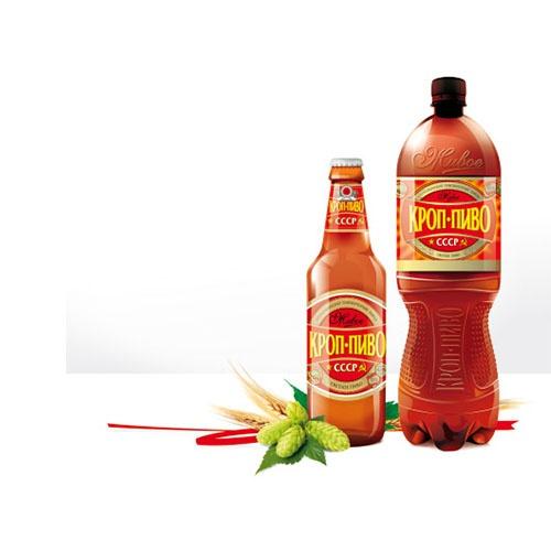 Пиво светлое «СССР»