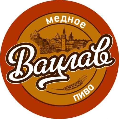 Вацлав «Медное»