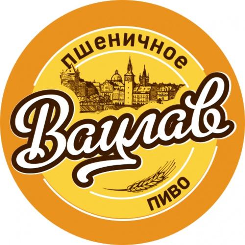 Вацлав «Пшеничное пиво»