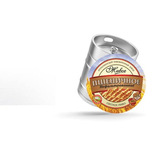 Пиво светлое «Пшеничное»