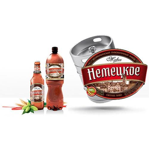 Пиво светлое «Немецкое»