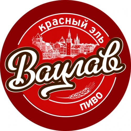Вацлав «Красный эль»
