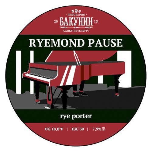 RYEMOND PAUSE